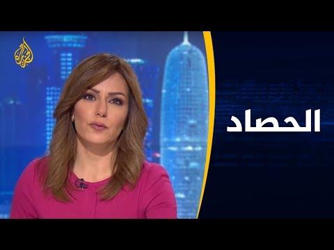 الحصاد - ليبيا.. ثورة 17 فبراير ذكرى بطعم البارود  - نشر قبل 4 ساعة