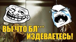 Баги, приколы, смешные моменты #1 ➤ Battlefield 4 PS4