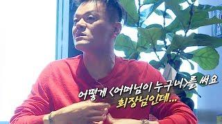 JYP 회장 박진영, 정체성은 언제나 '딴따라' @집사부일체 60회 20190310
