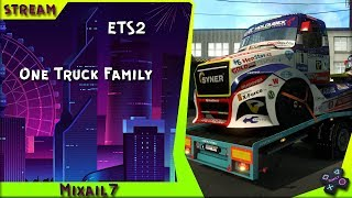 ETS2 One Truck Family
