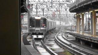 JR北海道 午後の札幌駅 気動車  キハ183系 & 電車 785系 他 入線・発車シーン 2015 .6
