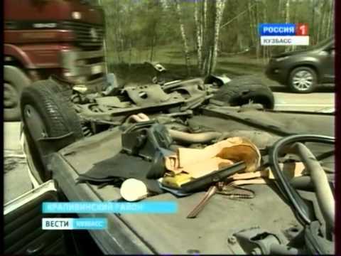 ДТП на трассе Кемерово — Ленинск-Кузнецкий