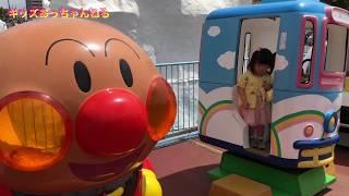 アンパンマンごうにのりました❤️Japanese anime anpanman game ゲーム