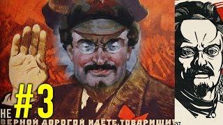 Обзор мода Гражданская война в России 1917-1922 [Mount & Blade: Warband]  #3 - Троцкий: Король Совка