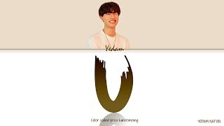 Download Bang Yedam (방예담) - U Lyrics (Eng/Rom/Han)