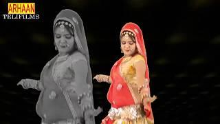 Rajsthani Dj Song 2017 ! ब्यान म्हारी कूद पड़ी री DJ  पे ! New Marwari Geet ! Full DJ Masti Song  HD