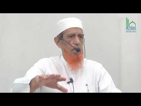 Dars-e-Quran (February 04, 2018)