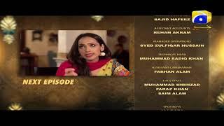Tum Se Hi Taluq Hai - Episode 24 Teaser   HAR PAL GEO