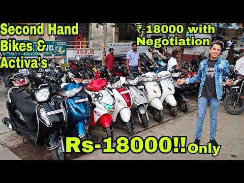 Second Hand Bike In Hyderabad | Bike  In Cheap Price | Used Scotty  | Activa | Jupiter |