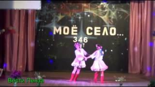 12 06.2014 День села