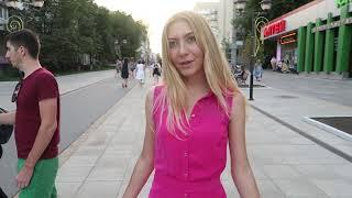 САРАТОВ МАЛЕНЬКАЯ ЕВРОПА - ЛУЧШИЙ ГОРОД В РОССИИ* ВАСЯ В ШОКЕ