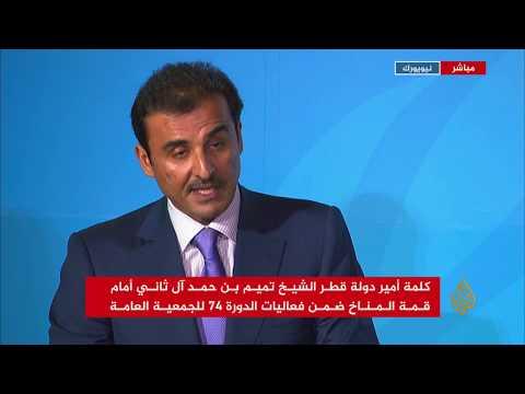 أمير دولة #قطر الشيخ تميم بن حمد آل ثاني: ملتزمون بتنظيم أول بطولة لكأس العالم صديقة للبيئة