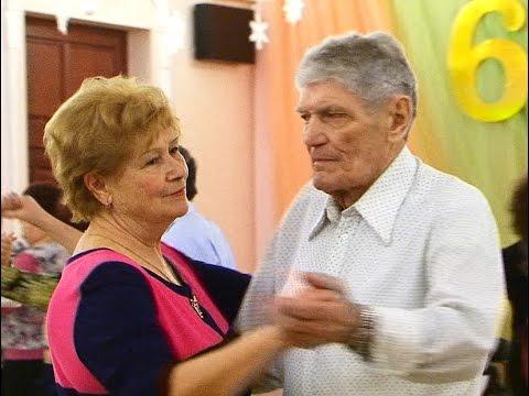 знакомства для старшего возраста