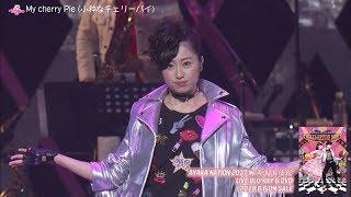 佐々木彩夏「AYAKA-NATION 2017 in 両国国技館 LIVE Blu-ray&DVD」Trailer