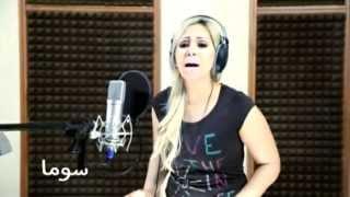 اوبريت تسلم الايادي - المجموعة   Teslam Al Ayadi