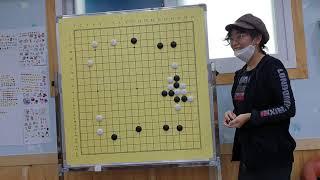 PBA 목요강의: 중반 행마법 (Movements)