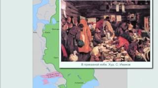 видео Внешняя политика Ивана 3