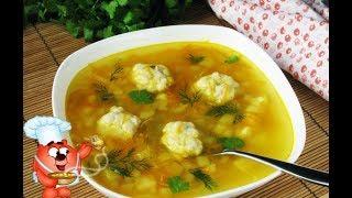 Мясной суп с клецками, как приготовить суп с клецками