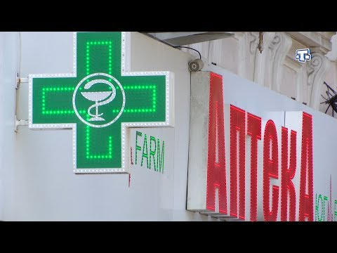 Аптеки