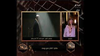 """هنا العاصمة   عمرو يوسف يكشف عن تفاصيل مسلسله الجديد """" طايع"""" ومفاجآته للجمهور"""