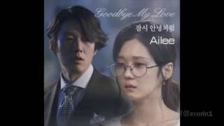 """【日本語字幕】""""運命のように君を愛してる""""OSTより しばらくのサヨナラのように"""
