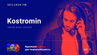 Kostromin @ Skillbox.FM - Online Music Session Vol. 3