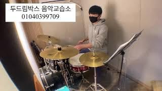 두드림박스 음악교습소 PRE…