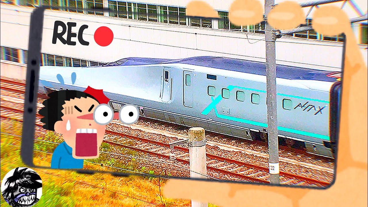 【神回】奇跡が起きた!E956形ALFA-X降臨!! 定期巡回ドライブ JR東日本新幹線総合車両基地周辺で見れる新幹線 今回は番外編特別編成