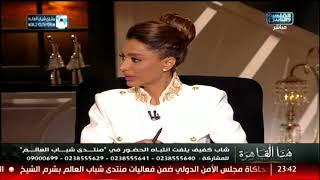 أحمد نجيب: مفيش حاجة إسمها ذوى قدرات خاصة ولا ذوى إحتياجات خاصة وهذا هو الفرق الوحيد بيننا!