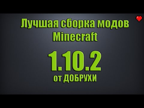Industrial Craft для Майнкрафт  - TLauncher
