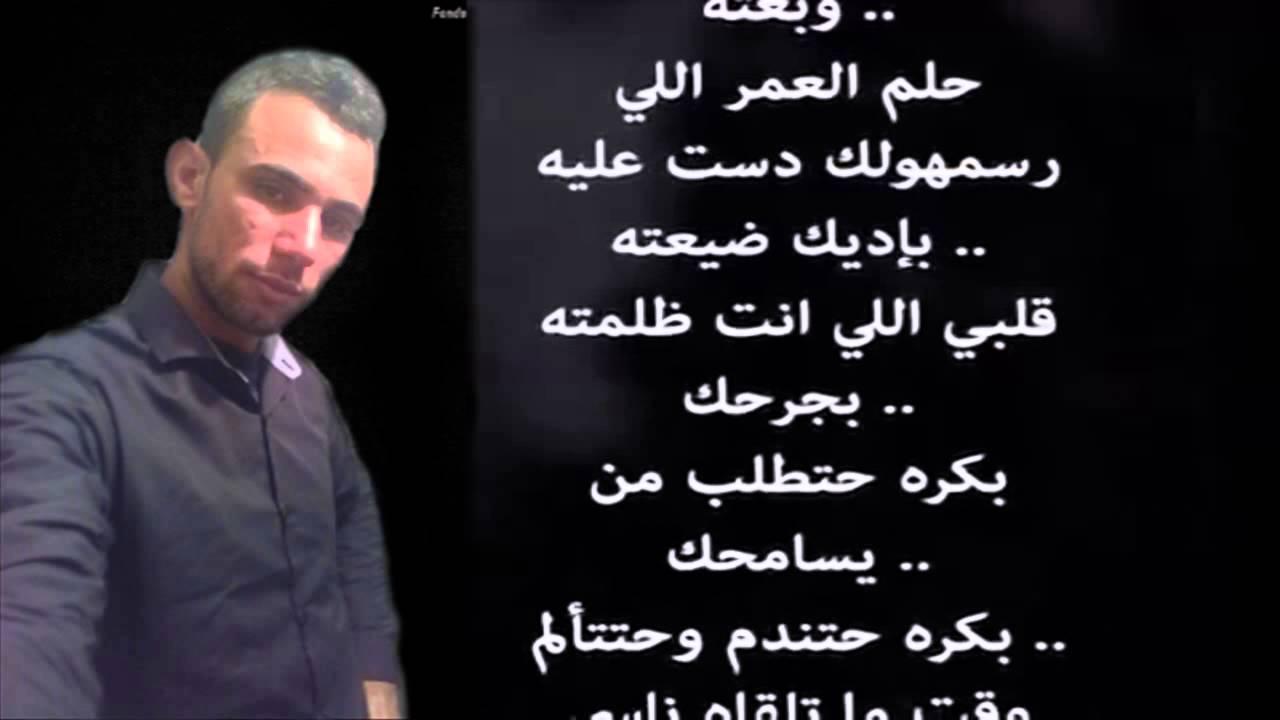 aghani hani chaker