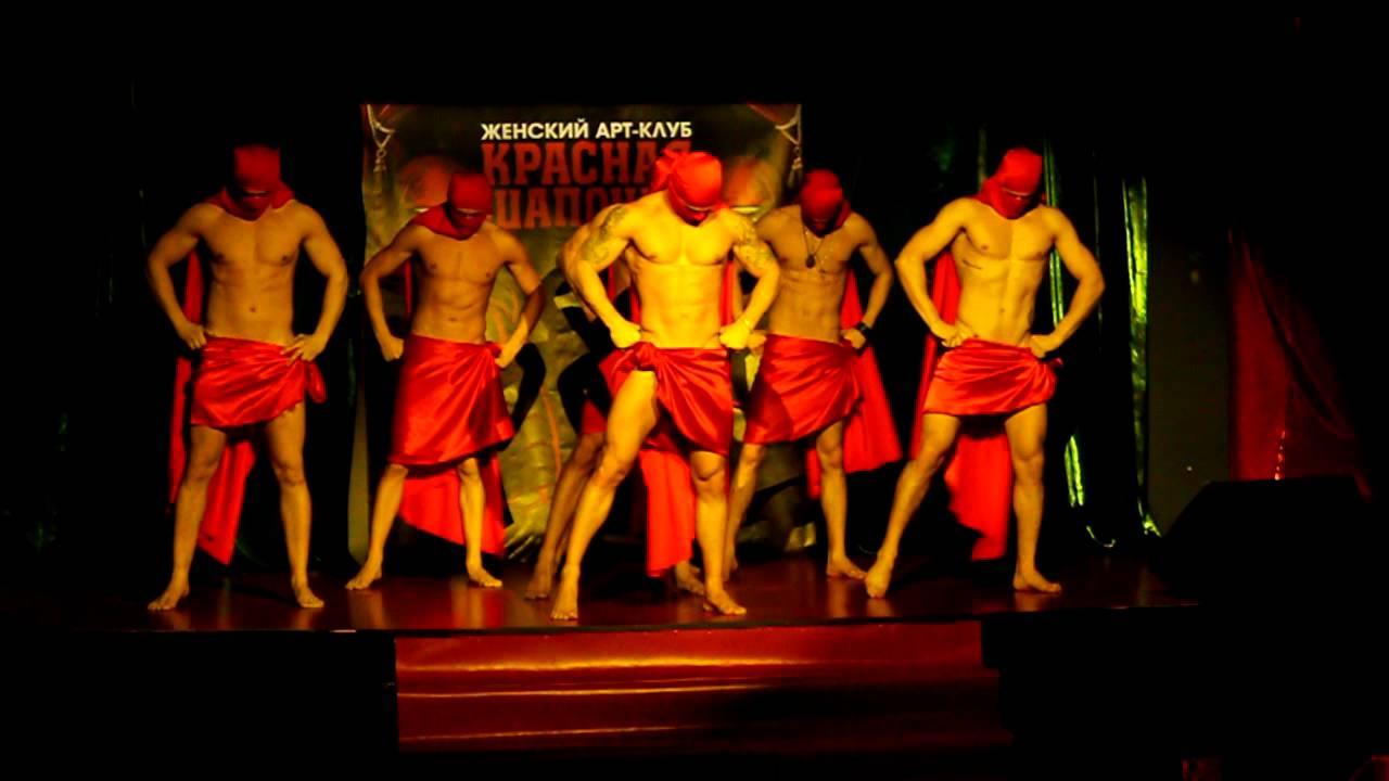 Клуб красная шапочка в москве цены популярные ночные русские клубы