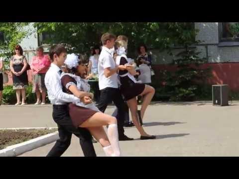 Димитровград 2013г. 6 школа танец выпускников