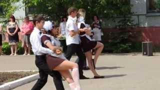 Димитровград 2013г. 6 школа танец выпускников.