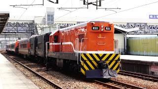 2018.09.28 貨物列車7220次高雄站開車