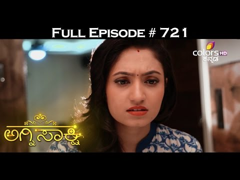 Agnisakshi - 5th September 2016 - ಅಗ್ನಿಸಾಕ್ಷಿ - Full Episode (HD)