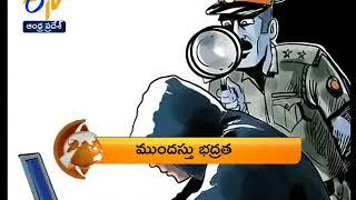 Andhra BEST ENGINEERING COLLEGES IN ANDHRA PRADESH 2017 Latest : #TV9 #Bathukamma Song 2017 : https://goo.gl/u2mcJi #TV9 Telugu Channel ▻ Download Tv9