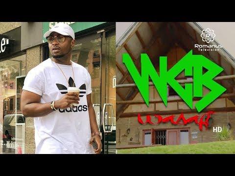 Ommy Dimpoz Aitolea Povu Label Ya WCB Kwenye Interview XXL