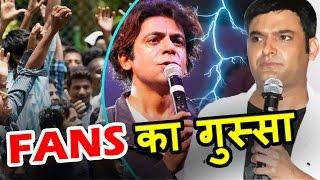 Sunil Grover के Fans का Kapil Sharma को मुंह तोड़ जवाब