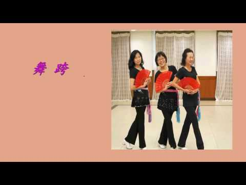 A Love Like This 中華民謠 - Line Dance
