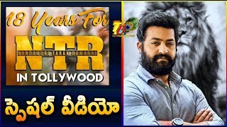 Video #18YrsOfTorchBearerNTR Special Video|#18YrsOfTorchBearerNTR Trending Worldwide|NTR Completes 18Years download MP3, 3GP, MP4, WEBM, AVI, FLV November 2018