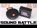 JBL GO VS JBL CLIP 2 :SOUND BATTLE - The real sound comparison (Binaural recording)