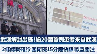 新聞LIVE直播【2020年4月8日】 新唐人亞太電視