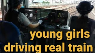 Repeat youtube video Japanese young girls driving a train in tokyo 2013