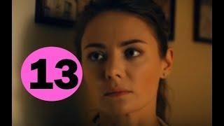 Мажор 3 сезон 13 серия - анонс и дата выхода