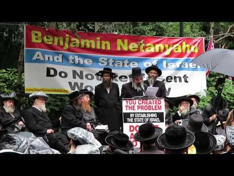 Rabbi Lefkowitz at NYC Protest Israeli Cruel Draft Law, UNGA, Sep. 19/17