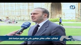 قرقاش: نطالب بعلاج جوهري يقي من شرور سياسة قطر
