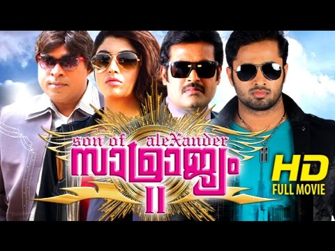 Malayalam full movie 2015 | samrajyam 2 son of alexander | unni.