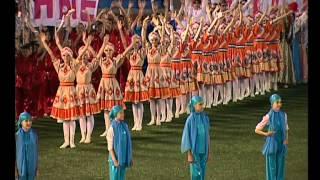 Открытие Международных Детских Игр