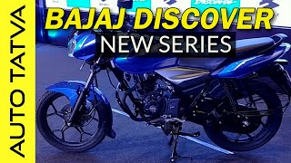 2018 Bajaj Discover Series | A new Variant ? | Overview | Hindi